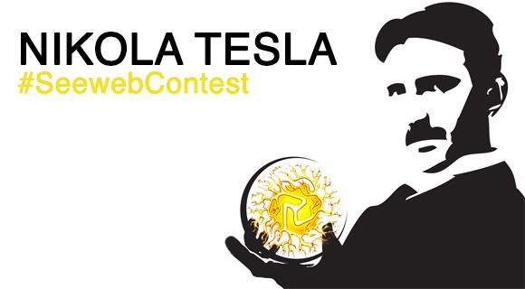 Contest Festival ICT